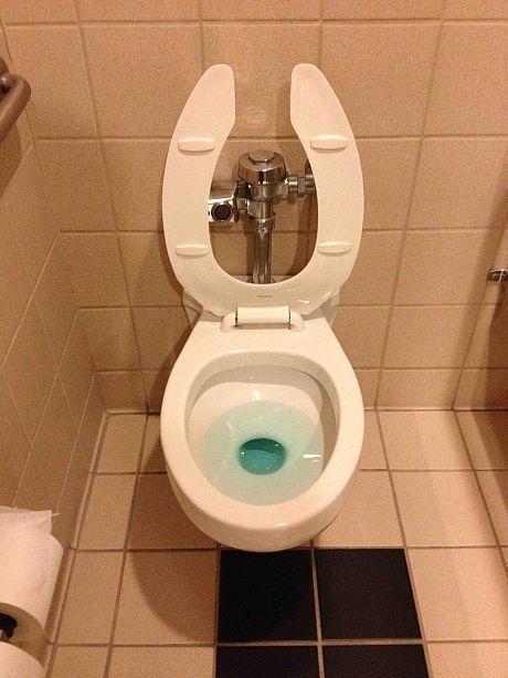 toaleta publica curata